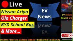 Electric Vehicle, Electric Cars, Nissan, Automobile, The Creator, Car, Autos, Cars