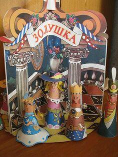 Кукольный театр (жёлтый попугай, 1980е). Игры СССР - http://samoe-vazhnoe.blogspot.ru/