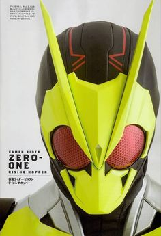 Kamen Rider Zero-One (Shining Hopper) Cyber Ninja, Character Art, Character Design, Mecha Suit, Japanese Superheroes, Super Mario Art, Zero One, Cool Robots, Gotham Girls