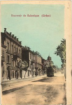"""Από την οδό """"Πύργων"""" ή """"Εξοχών"""" περνούσε το τραμ που κατέληγε στο τέρμα του """"Ντεπό"""". Old Greek, Thessaloniki, Macedonia, Nymph, Old Photos, Greece, Nostalgia, The Past, Street View"""
