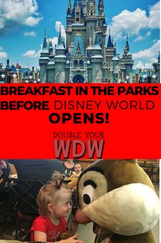 Find out how to get in to the parks before they open at Walt Disney World. - - Find out how to g Disney World Resorts, Disney World Secrets, Disney World Food, Disney World Restaurants, Disney World Magic Kingdom, Disney World Parks, Disney World Tips And Tricks, Disney Tips, Disney Vacations