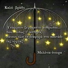 Umbrella of stars illustration Umbrella Art, Under My Umbrella, You Are My Moon, Illustration Art, Illustrations, Sun Moon Stars, Umbrellas Parasols, Falling Stars, Whimsical Art