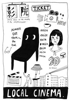 Sun jiayi — Tshirt Print for a film festival