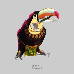 Japanese War Birds. Torigun by Sato.