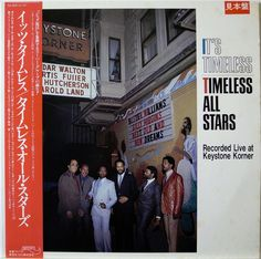 TIMELESS ALL STARS / IT'S TIMELESS / JAZZ / BAYSTATE JAPAN OBI PROMO