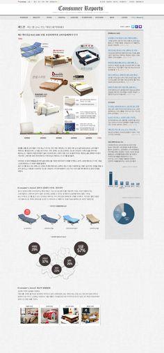 침대   http://www.interpark.com/displaycorner/ConsumerReports.do?_method=sub&contNo=211