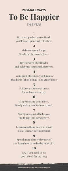 Mindfulness meditation stress reduction, Have a daily stress journal to log your worries. Should you record the circumstances and memories that brought about stress, it is possible to identify the reason you are stressed and the way to avoid it. The Words, Quotes To Live By, Life Quotes, Wisdom Quotes, Quotes Quotes, Small Quotes, Year End Quotes Life, Happy Quotes For Girls, No Time Quotes