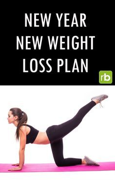 Work your butt in just 3 minutes with this great pilates workout. New Year, new you!