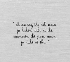 1 Line Quotes, Hindi Quotes On Life, Secret Love Quotes, Bollywood Quotes, Too Late Quotes, Hindi Words, Language Quotes, Quality Quotes, Heartbroken Quotes