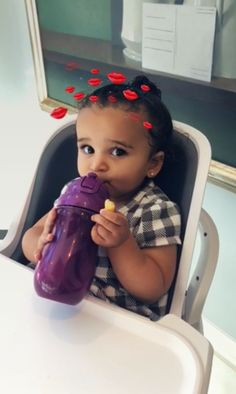 Rob Kardashian spent his Saturday sharing some quality time daughter Dream Kardashian Dream Kardashian, Kardashian Family, Kardashian Jenner, Jenner Kids, Jenner Family, Baby Park, Kid Swag, Baby George, Celebrity