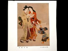 Japanese Print Woman Ukiyoe Print by Miki by VintageFromJapan