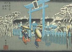 """""""Snowfall at the Gion Shrine, from the series of Famous Places in Kyoto"""" by Hiroshige"""