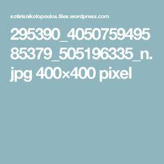 295390_405075949585379_505196335_n.jpg 400×400 pixel