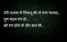 Shayari Hi Shayari: best hindi shayari images for girlfriend