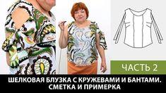 Торт Танк - пошаговый рецепт с фото на Повар. ру 28