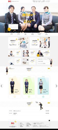 株式会社JNG(ジャパンネットワークグループ)リクルーティングサイト