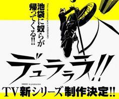 Second 'Durarara!!' Anime Series Debut Season Revealed