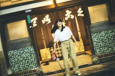 My Little Girl, My Girl, Komatsu Nana, Night Portrait, Jojo's Bizarre Adventure, Ulzzang Girl, Cute Girls, Culture, Poses