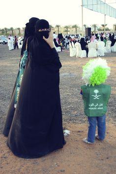 5 myths about saudi arabia. Hijabi Girl, Girl Hijab, Islam, Arab Girls Hijab, Egyptian Actress, Girls Status, Muslim Beauty, Innocent Girl, Hijab Niqab