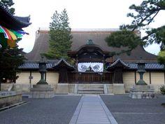 Myoshinji Main Hall