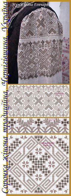Нарукавна вишивка жіночої сорочки з Чернігівщини, Україна Palestinian Embroidery, Hungarian Embroidery, Folk Embroidery, Cross Stitch Embroidery, Embroidery Patterns, Knitting Patterns, Stitch Shirt, Drawn Thread, Just Cross Stitch