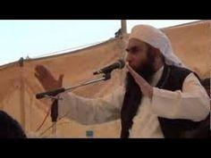 Moulana Tariq Jamil Bayan in Al Huda Part 2,   Dr. Farhat Hashmi's organ...
