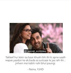 Yjhd Quotes, Shyari Quotes, Sufi Quotes, Movie Quotes, Happy Quotes, Love Hurts Quotes, Cute Love Quotes, Filmy Quotes, Best Friend Quotes Funny