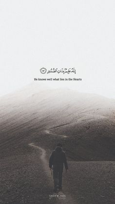 He Knows well What Lies in the Hearts.(Al-Quran) - Lucie Wegmann - Quran Quotes Love, Quran Quotes Inspirational, Beautiful Islamic Quotes, Ali Quotes, Reminder Quotes, Arabic Quotes, Wisdom Quotes, Hadith Quotes, Muslim Quotes