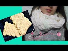 Вязание спицами снуда с двухсторонним узором. Knitting pattern with double LIC. - YouTube