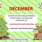 This packet has 10 reading and 10 math review worksheets. Each worksheet features 1/2 page of skill review and 1/2 page of a Christmas themed pictu...