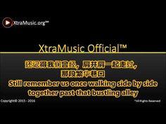 """我的歌声里 - Wo De Ge Sheng Li """"You Exist in My Song"""" (English Subtitle)"""