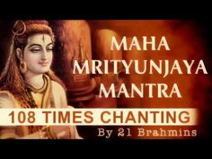 Maha Mrityunjaya Mantra | 108 Times Chanting By 21 Brahmins| Shiva Maha Mantra - YouTube