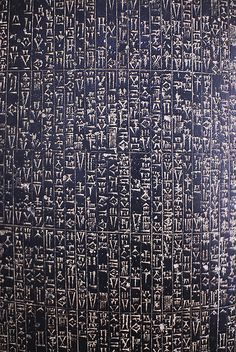 Hammurabi Stele Replica in the Iran 'Bastan' National Museum