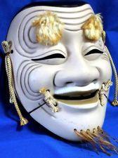 Traditional Kabuki Masks | Japanese Traditional Mask Demon OKINA Samurai Noh & Kabuki Kagura ...