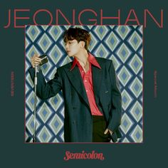 Joshua Seventeen, Seventeen Album, Jeonghan Seventeen, Seventeen Comeback, Mingyu, Seungkwan, Hoshi, Hip Hop, Vernon