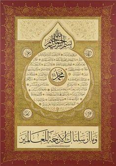 Folk Print, Islamic Patterns, Islamic Art Calligraphy, Illuminati, Vintage World Maps, Literature, Faith, Symbols, Prophet Muhammad