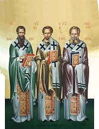 Εκπαιδευτικό υλικό για τους Τρεις Ιεράρχες