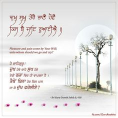 #Sikh #Waheguru #Gurbani Holy Quotes, Gurbani Quotes, True Quotes, Guru Granth Sahib Quotes, Sri Guru Granth Sahib, Sikh Quotes, Indian Quotes, Guru Nanak Ji, Dev Ji