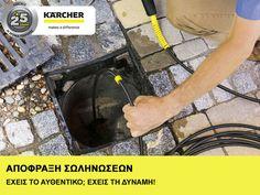 Απόφραξη σωληνώσεων με πλυστικά Karcher Home And Garden, How To Make