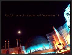 The full moon of midautumn @ September 19. Tokyo Japan. Photo by Utae.