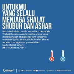 "Indonesia Bertauhid [Asli] 🔵 di Instagram ""Dihitung seperti shalat semalam penuh . Nabi shallallahu 'alaihi wa sallam bersabda, . ""Barangsiapa yang shalat isya` berjama'ah maka…"" Hadith Quotes, Allah Quotes, Muslim Quotes, Religious Quotes, Hijrah Islam, Doa Islam, Muslim Words, Social Quotes, Quality Quotes"