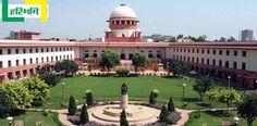 उत्तराखंड मामले में सुप्रीम कोर्ट ने केंद्र को दी दो दिन की मोहलत, कहा- फ्लोर टेस्ट कर बताए सरकार http://www.haribhoomi.com/news/uttrakhand/dehradun/supreme-court-granted-two-day-ultimatum-to-centre-uttarakhand/40830.html