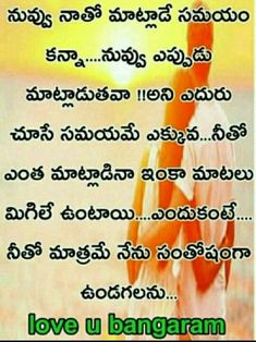 Life Lesson Quotes, Life Lessons, Life Quotes, Love Fail Quotes, Love Quotes In Telugu, Loving U, Gabbar Singh, Broken Broken, Jokes
