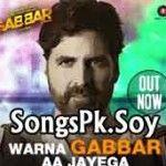 Gabbar Is Back Songs