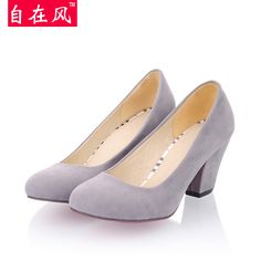 http://ccrrents.com/free-shipping-2013-spring-new-korean-plain-ol-temperament-thick-heel-high-heels-singles-shoes-fashion-shoes-work-shoes-p-8645.html
