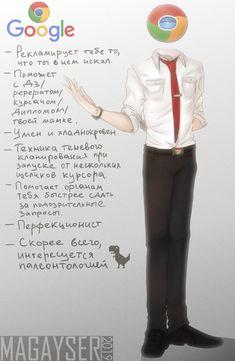 МАGAYSЕR [18+] Human App, Social Media Art, App Anime, Funny Memes, Jokes, Social Channel, Art Inspiration Drawing, Ideas Geniales, History Memes