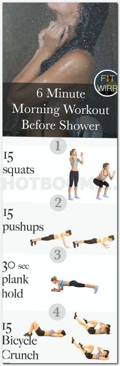 Check out this 6 minute morning workout routine to burn calories and incinerate fat. Short yet intense and targets your whole body! The post 6 minute morning workout routine to burn calories and inc . Body Fitness, Fitness Diet, Health Fitness, Fitness Plan, Workout Fitness, Fitness Goals, Fitness Exercises, Fitness Weightloss, Workout Exercises