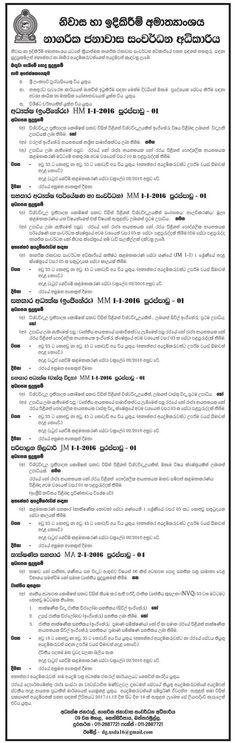 Police Constable Driver at Sri Lanka Police Career First - dredge operator sample resume