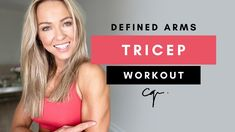 Upper Body Hiit Workouts, Arm Workouts At Home, At Home Workouts For Women, Workout Plan For Women, Weight Training Workouts, Chest Workouts, Tricep Workout Women, Triceps Workout, 20 Minute Workout