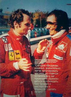 "Emerson Fittipaldi and Niki Lauda (Costanza Pratellesi on Twitter "" Emerson Fittipaldi  what a pair with amazing Niki Lauda ! Great 1975 #f1 season! Miss those cars though I wasn't born yet!"")"